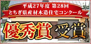 jusyo_banner